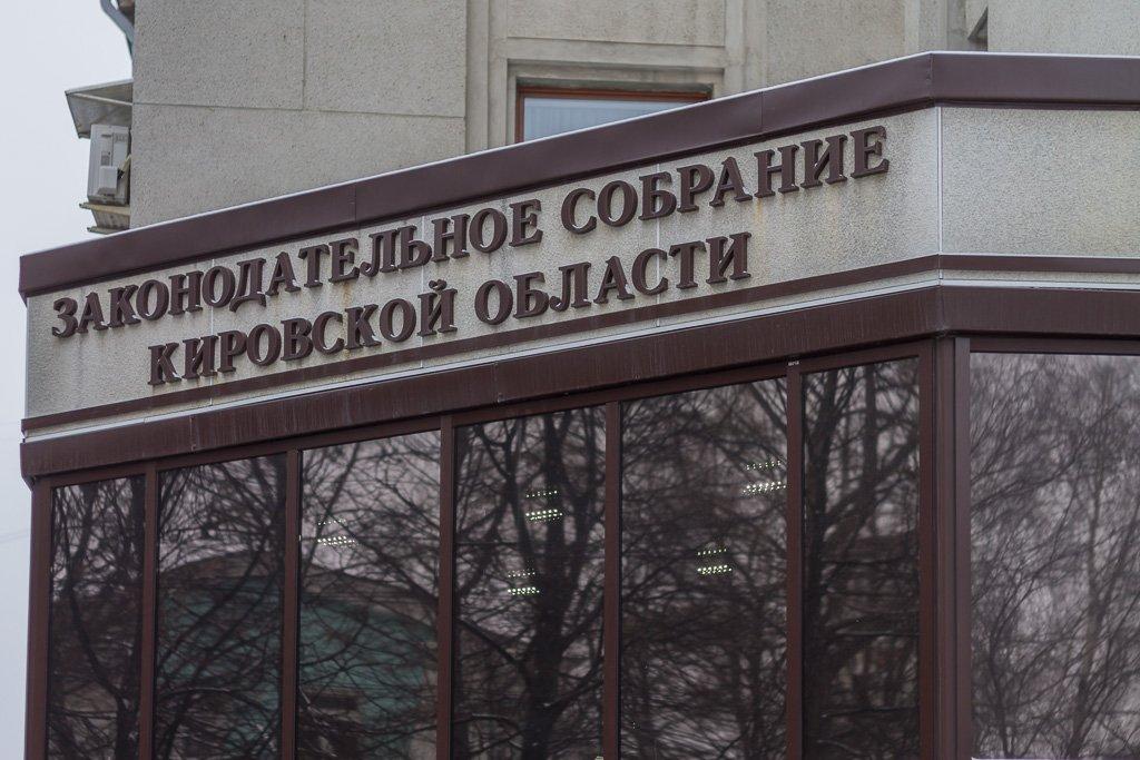 «Справедливая Россия» попросила прокуратуру проверить голосование ОЗС по льготам для предпринимателей