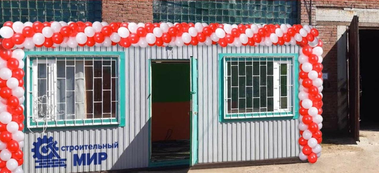 Как сэкономить на материалах для ремонта: в Кирово-Чепецке открылся магазин с низкими ценами