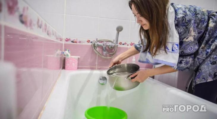 В Кирово-Чепецке в домах на 8 улицах отключат горячую воду