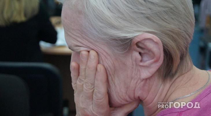 Пенсионерку из Кирово-Чепецка подозревают в убийстве 37-летнего мужчины