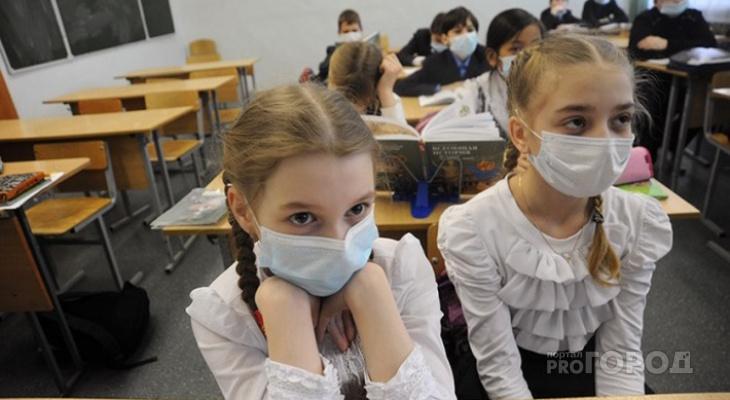 В мэрии Кирово-Чепецка рассматривают три формата обучения с 1 сентября