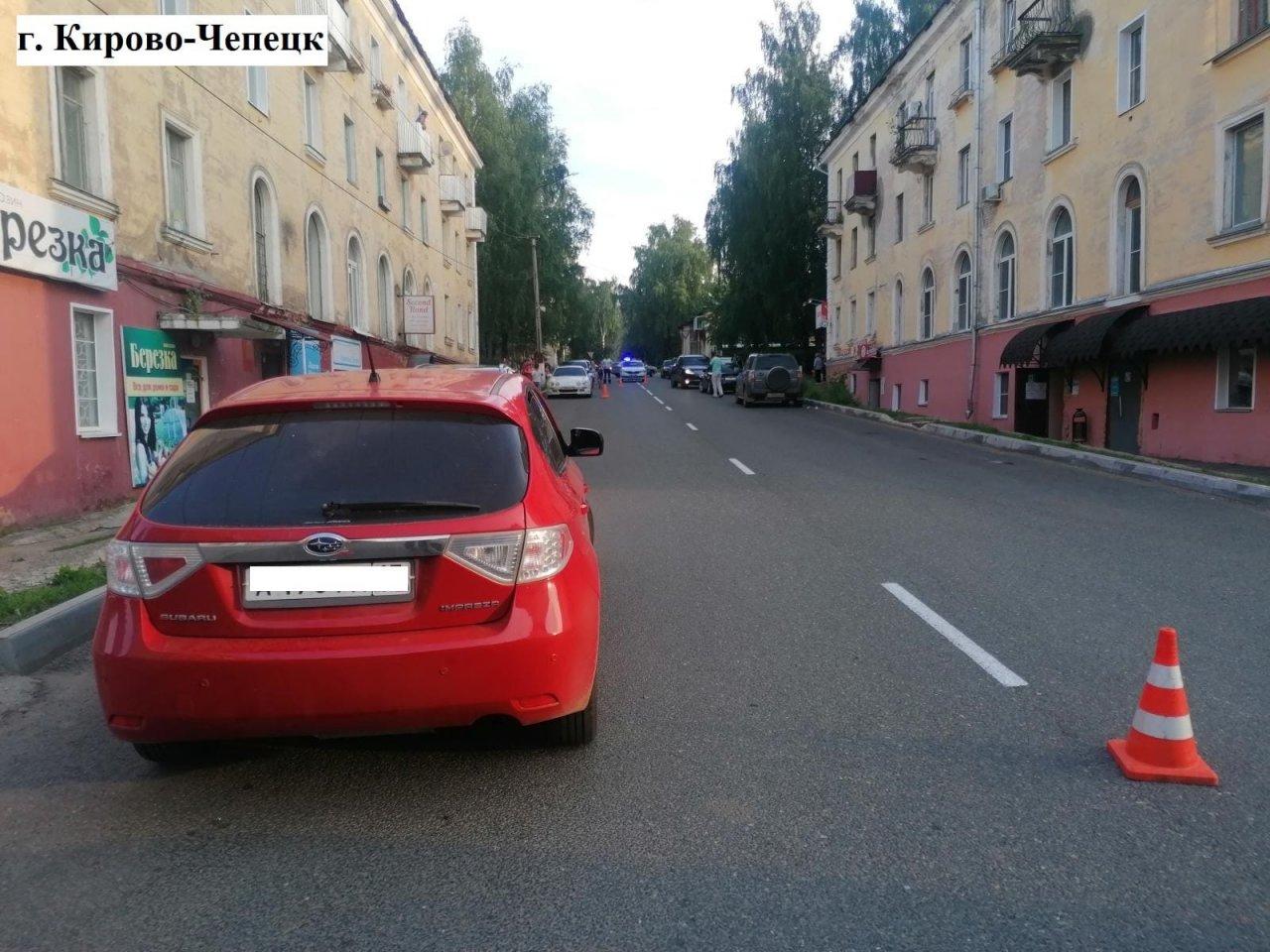 В Кирово-Чепецке водитель иномарки сбил 8-летнего мальчика