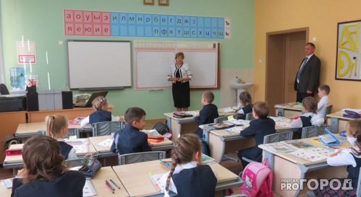 Дистанционное обучение по субботам: известно об ограничениях в школах Чепецка