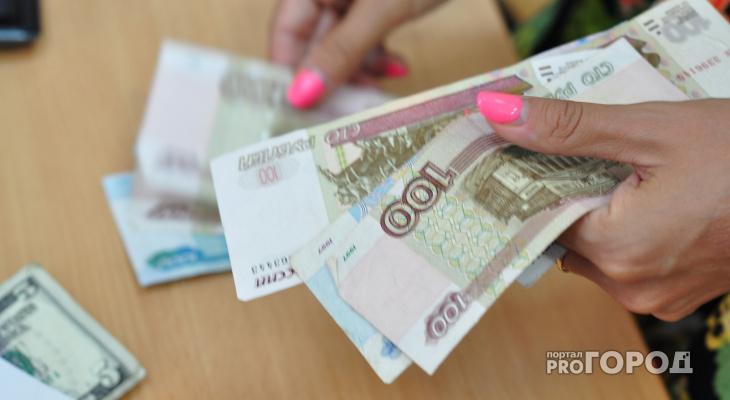 Жители Кировской области получат еще одну выплату от ПФР в августе