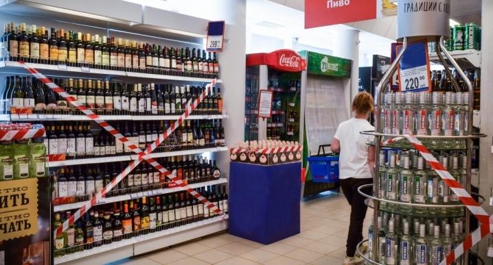 В Кировской области на один день запретят розничную продажу алкоголя