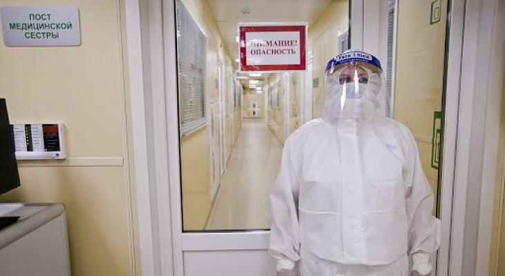 В Кировской области второй день подряд регистрируют по 63 новых случая заражения COVID-19