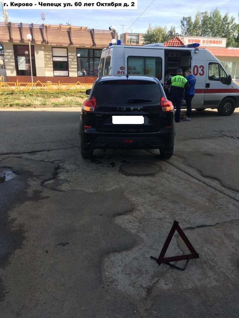 В Кирово-Чепецке «Лада» сбила 83-летнюю женщину