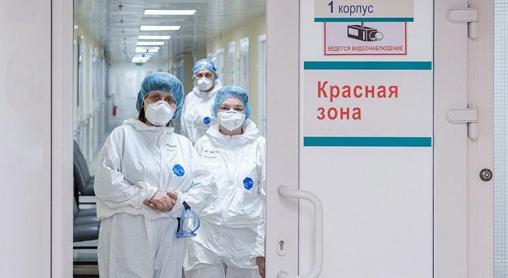 В Кирово-Чепецке зафиксирован резкий рост числа заболевших COVID-19