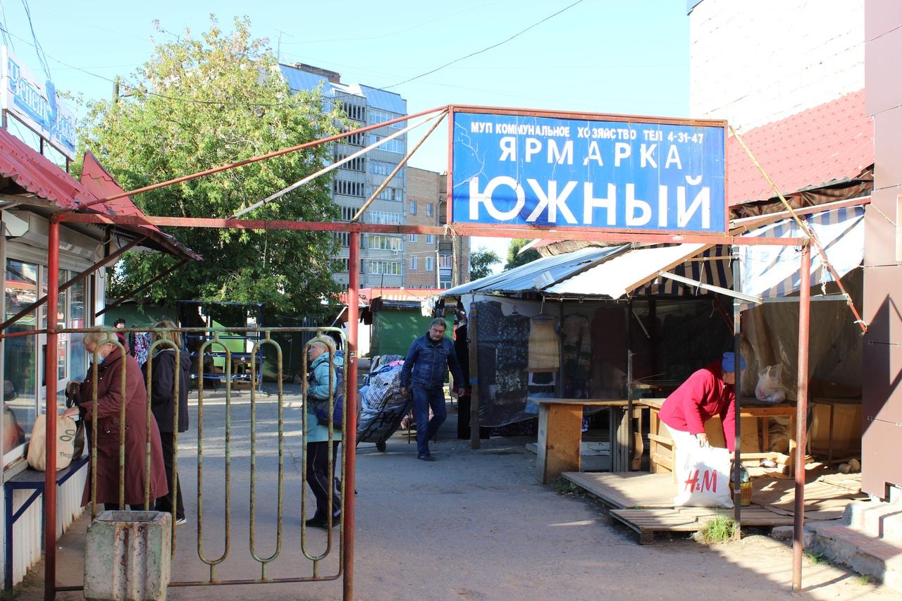 Известно, что появится на месте рынка «Южный» в Кирово-Чепецке