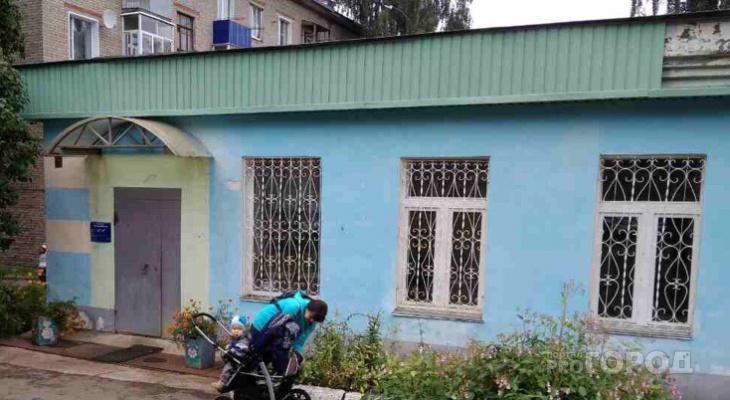 Здание молочной кухни в Чепецке будет продано на открытых торгах