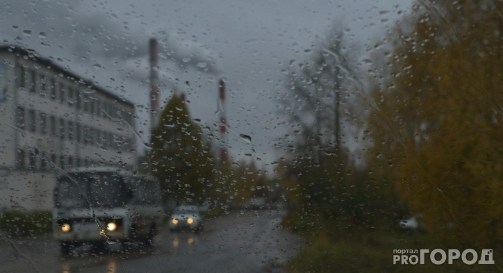 По-осеннему дождливо: прогноз погоды на неделю в Кирово-Чепецке