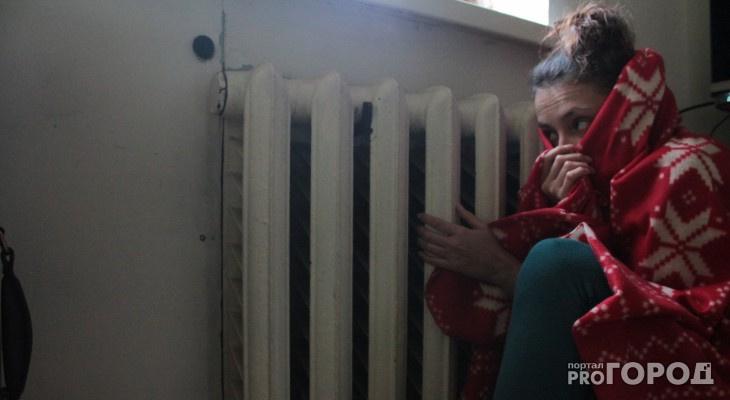 В мэрии Кирово-Чепецка сообщили о начале отопительного сезона