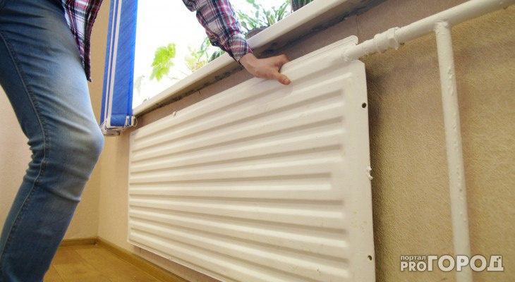 В Кирово-Чепецке отопление еще не дали в 12 домов: в мэрии назвали сроки