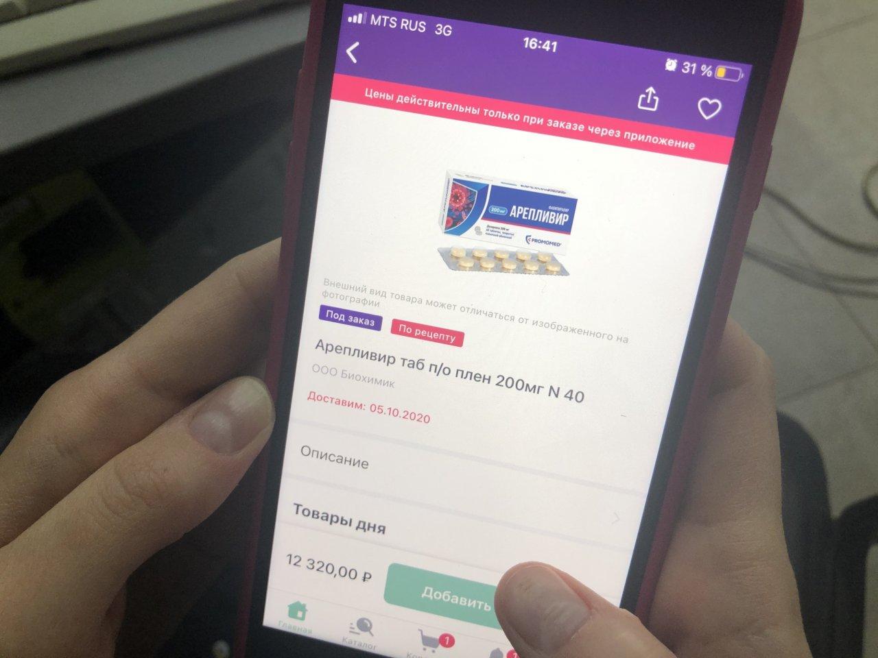 В чепецких аптеках начали продавать таблетки от COVID-19