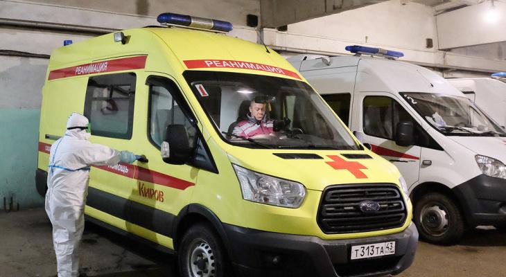 От коронавируса скончался еще один житель Кировской области