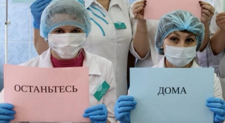 Минздрав Кировской области опроверг информацию о 6 смертях от COVID-19 за сутки