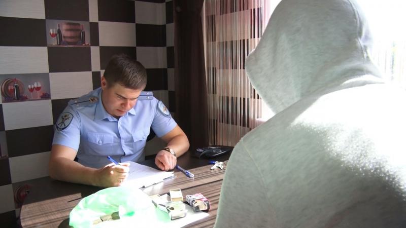 Жителя Кирово-Чепецка осудили за покупку наркотиков в интернете