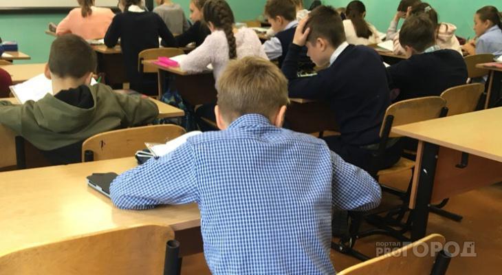 Что обсуждают в Кирово-Чепецке: единая дата каникул и пропажа телефона с места гибели 17-летнего парня