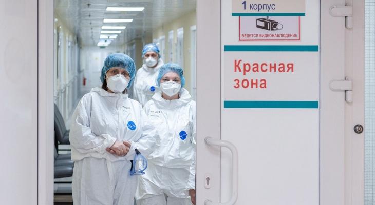 В Кировской области увеличилось число летальных исходов среди заболевших COVID-19
