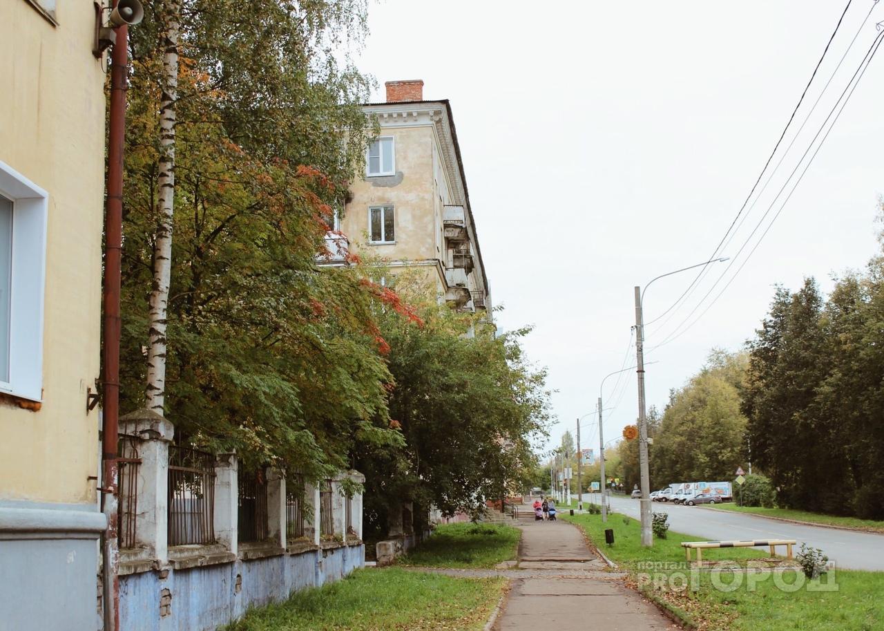 В Кировской области продлили ограничения из-за пандемии коронавируса