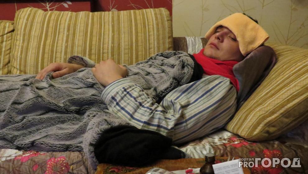 Врач рассказал, как отличить симптомы коронавируса от гриппа