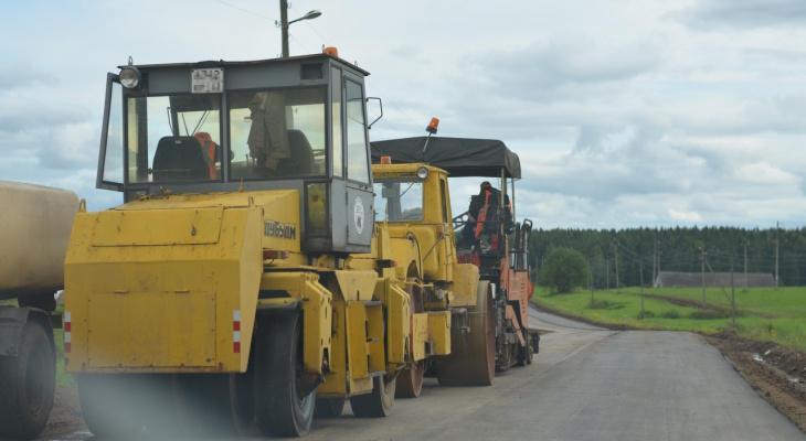 На ремонт дороги в Кирово-Чепецком районе потратят 189 миллионов рублей