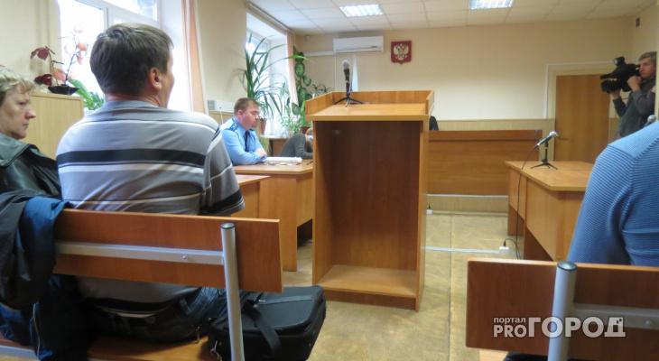 Районный суд Чепецка перестанет принимать горожан из-за коронавируса