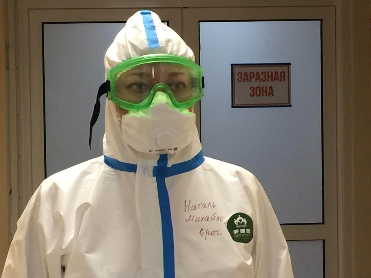 В инфекционном госпитале скончался еще один житель Кировской области с COVID-19