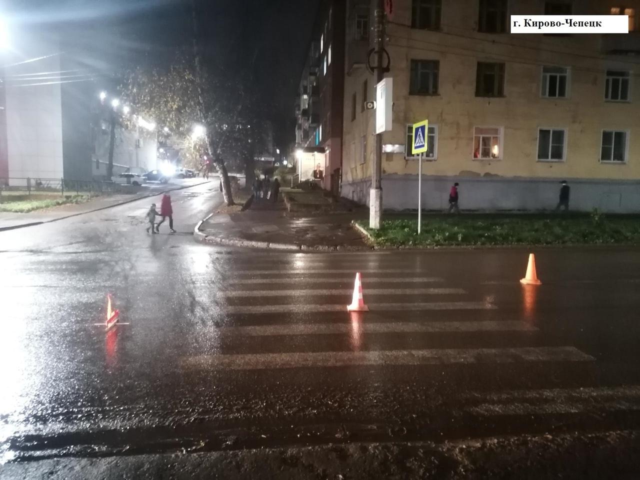 В Кирово-Чепецке водитель ВАЗа сбил женщину с 5-летним ребенком