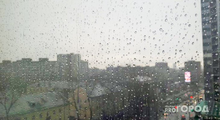Опубликован предварительный прогноз погоды на ноябрь в Кирово-Чепецке