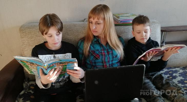 В Рособрнадзоре объяснили порядок перевода школьников на дистанционку