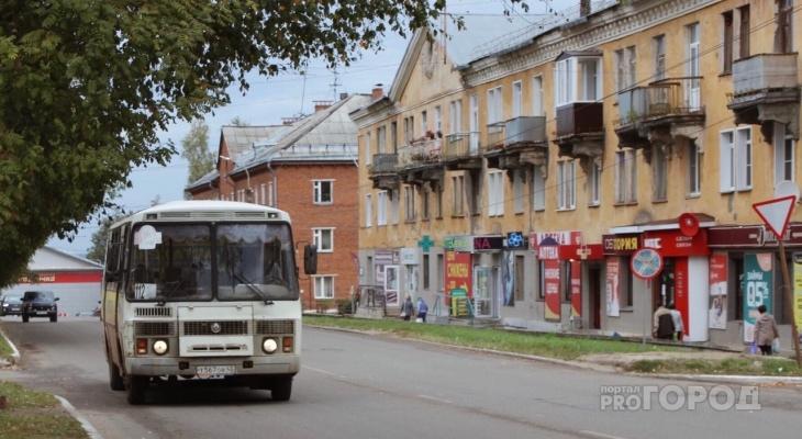Кирово-Чепецк и район вошли в тройку лучших муниципалитетов региона