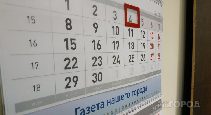 Россиянам напомнили о сокращенной рабочей неделе