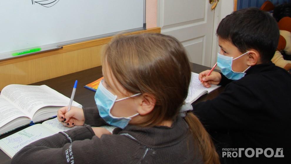 В минобре назвали формат обучения кировских школьников с 2 ноября