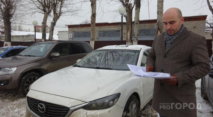 Машина за 27 тысяч: приставы распродают арестованное имущество чепчан