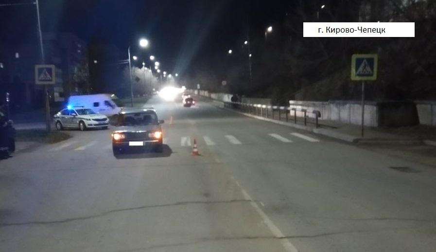 В Кирово-Чепецке на пешеходном переходе сбили двух женщин