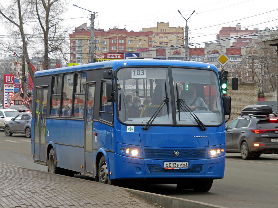 10 новых автобусов появятся на улицах Кирово-Чепецка