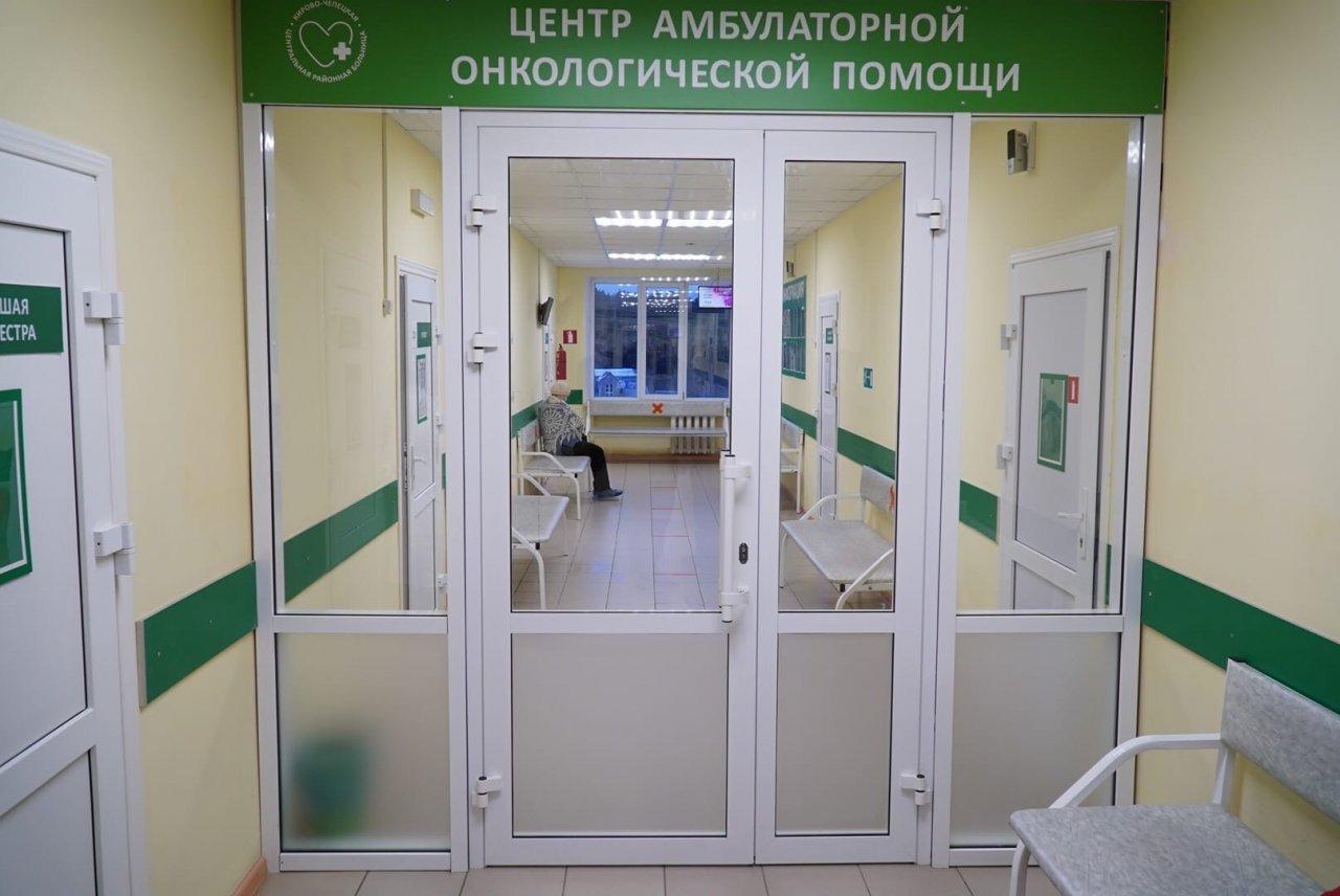 В Кирово-Чепецке открыли амбулаторный онкологический центр