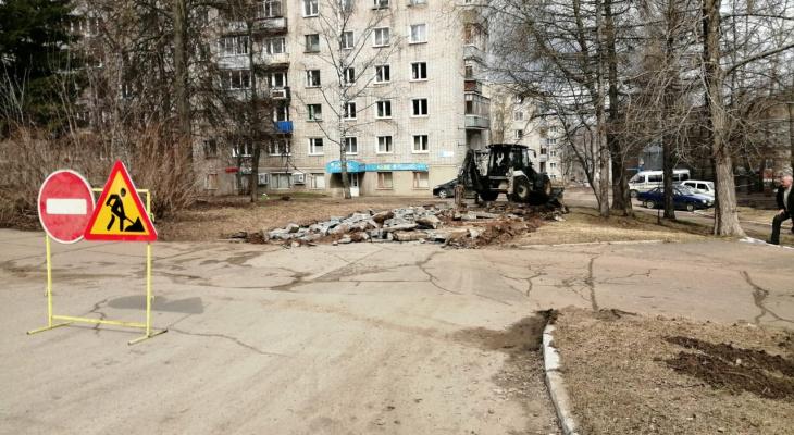 Главу администрации Чепецка могут оштрафовать за ремонт дороги на Мелиораторов