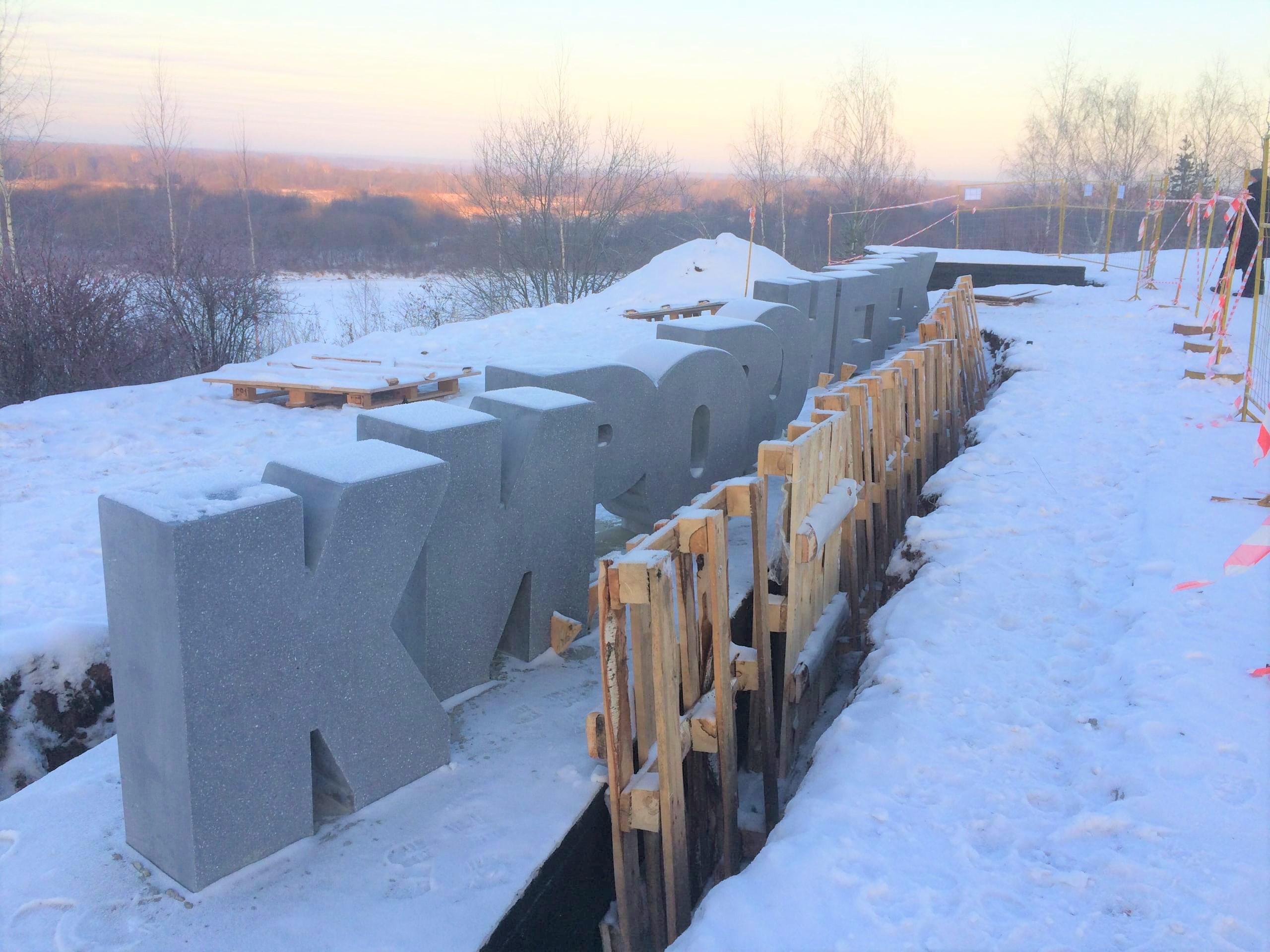 Фото дня: на набережной устанавливают новую инсталляцию