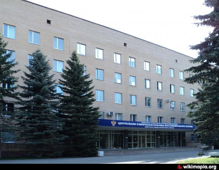 Двое пострадавших на производстве в Чепецке направлены на реабилитацию